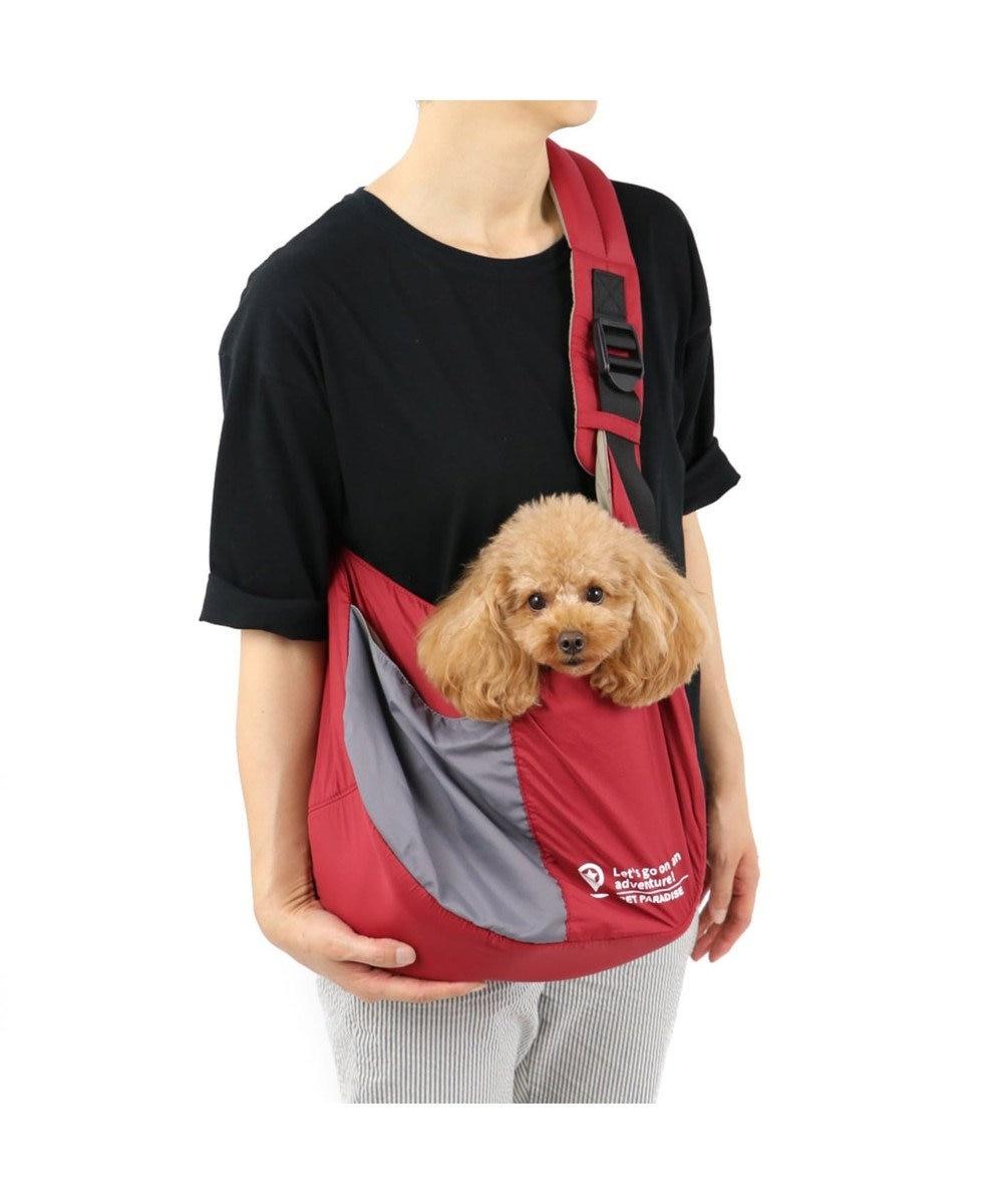 PET PARADISE ペットパラダイス エアスリング 赤〔小型犬〕 赤