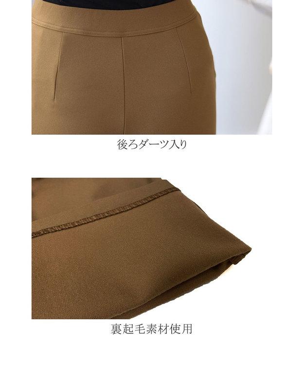 Tiaclasse 【日本製】穿き心地抜群のフィラロッサ裏起毛スリムパンツ