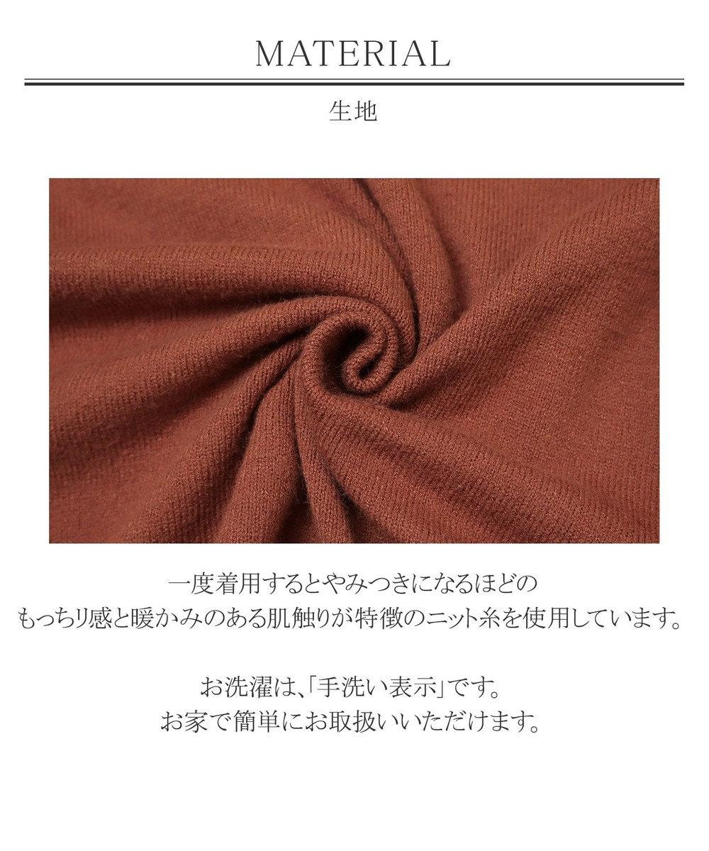Tiaclasse 【洗える】もっちり柔らかいフレアヘムニットチュニック レンガ