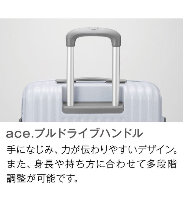 ACE BAGS & LUGGAGE ≪ace./エース≫ パリセイド2-Z スーツケース ジッパータイプ 94リット