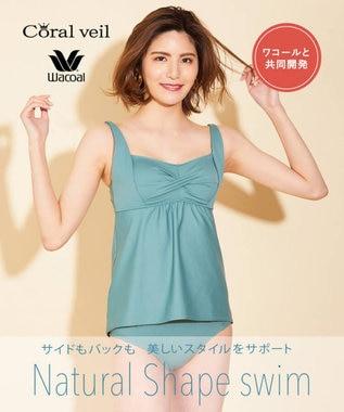 San-ai Resort(三愛水着楽園) 【Coral veil】Solid ナチュラルシェイプ タンキニ 9号/11 グリーン