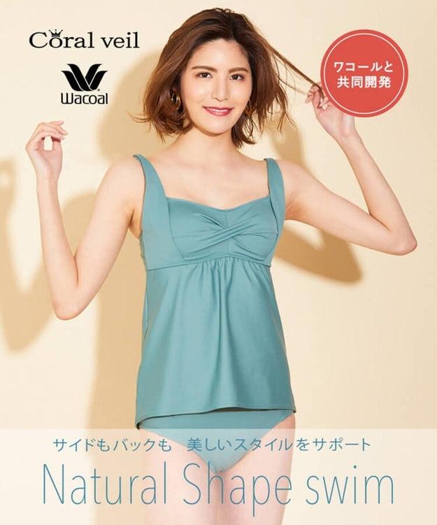 San-ai Resort(三愛水着楽園) 【Coral veil】Solid ナチュラルシェイプ タンキニ 9号/11