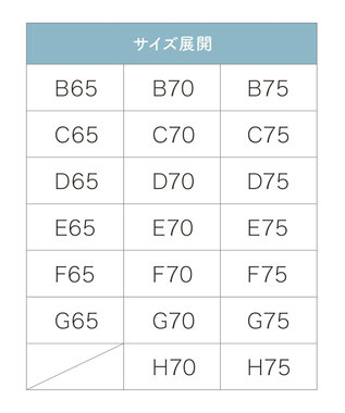 Chut! INTIMATES 【軽くてラク】 シアーライトブラ (C320) ライトベージュ