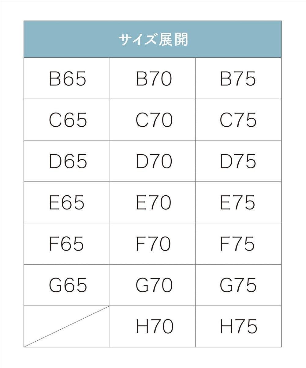 Chut! INTIMATES 【谷間メイク】 プッシュアップブラ (C314) モーヴ