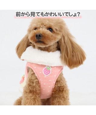 PET PARADISE ペットパラダイス 苺 ポケット背開き 綿入れ ベスト 〔小型犬〕 ピンク(淡)