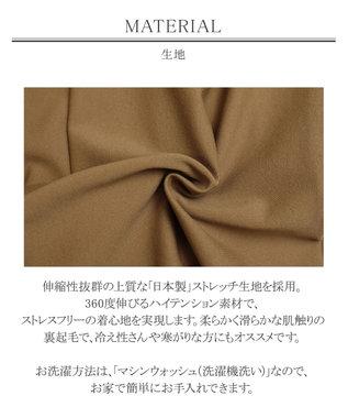Tiaclasse L 【日本製】穿き心地抜群のフィラロッサ裏起毛スリムパンツ エクリュ