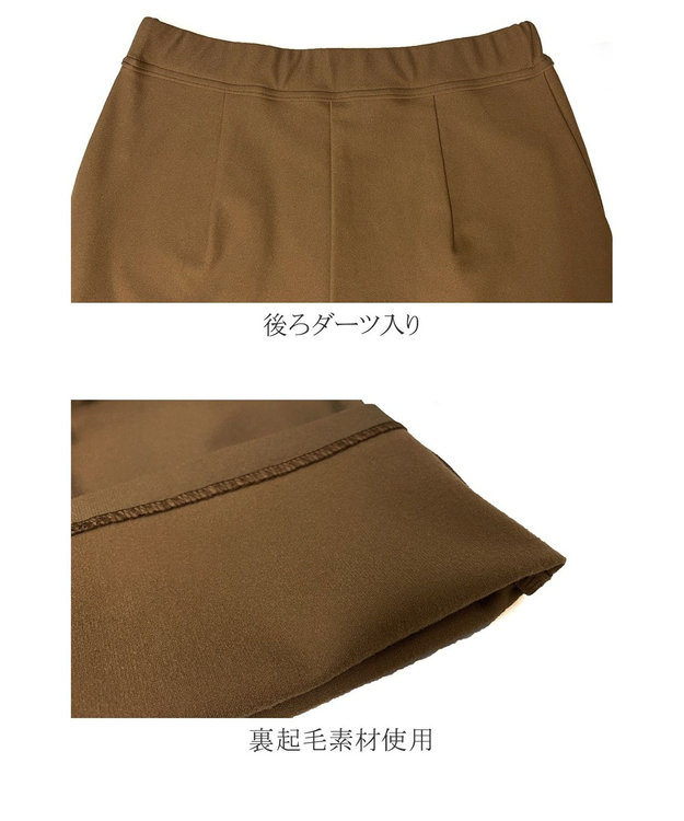 Tiaclasse L 【日本製】穿き心地抜群のフィラロッサ裏起毛スリムパンツ