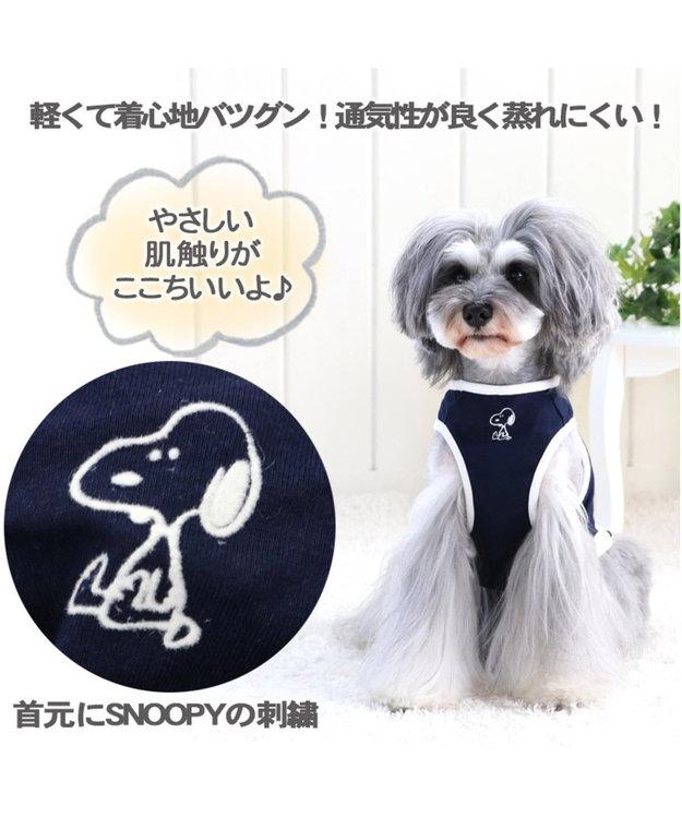 PET PARADISE スヌーピー 天竺 ペティヒート タンクトップ紺 〔超・小型犬〕