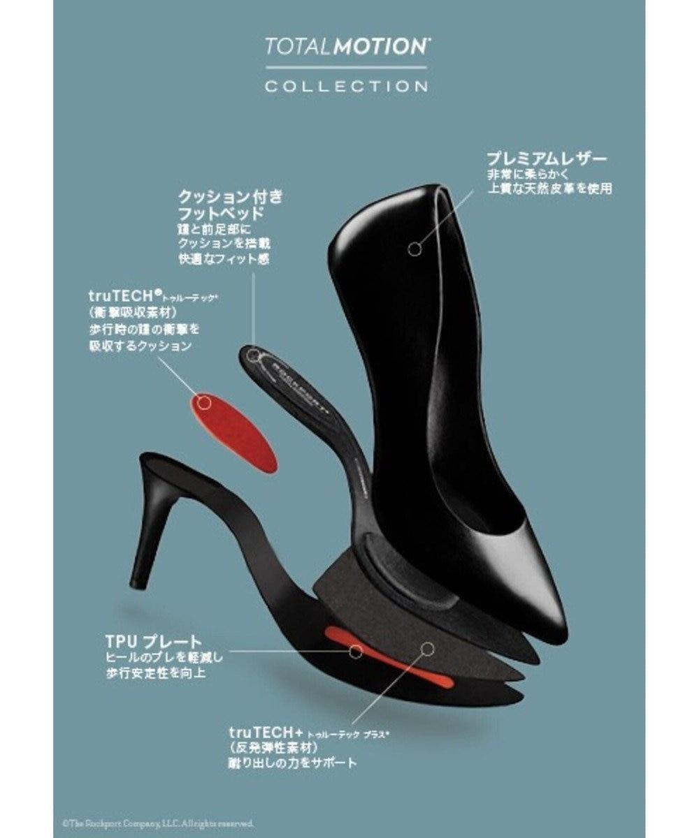 ROCKPORT 【WOMEN】トータルモーション グレイシー バックル 35mm ブラック
