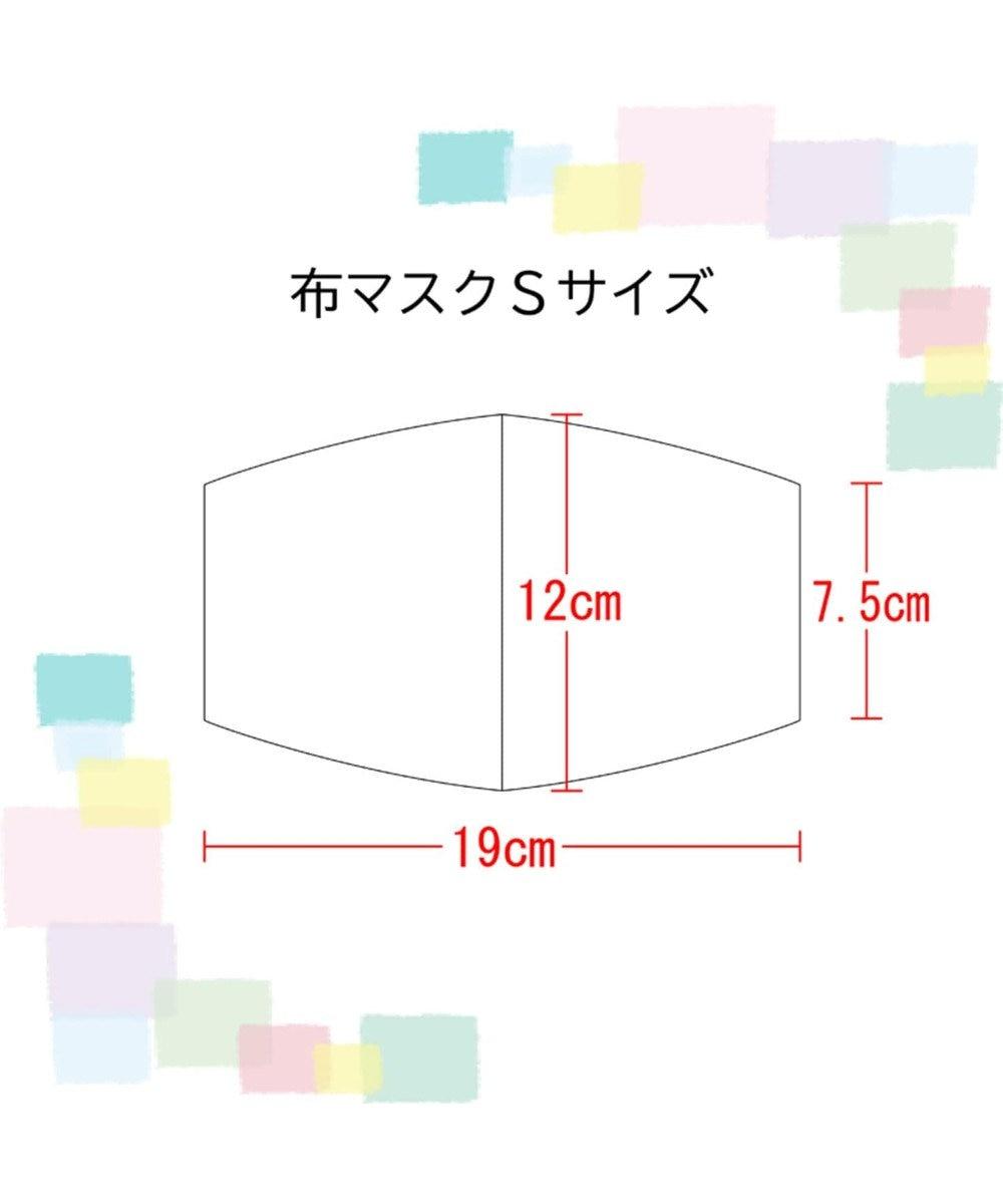Regalo Felice 【日本製 / 制菌機能付き】マスク&ポーチセット / AG-0009S・AGAIN / KOMON GBE(グレージュ)