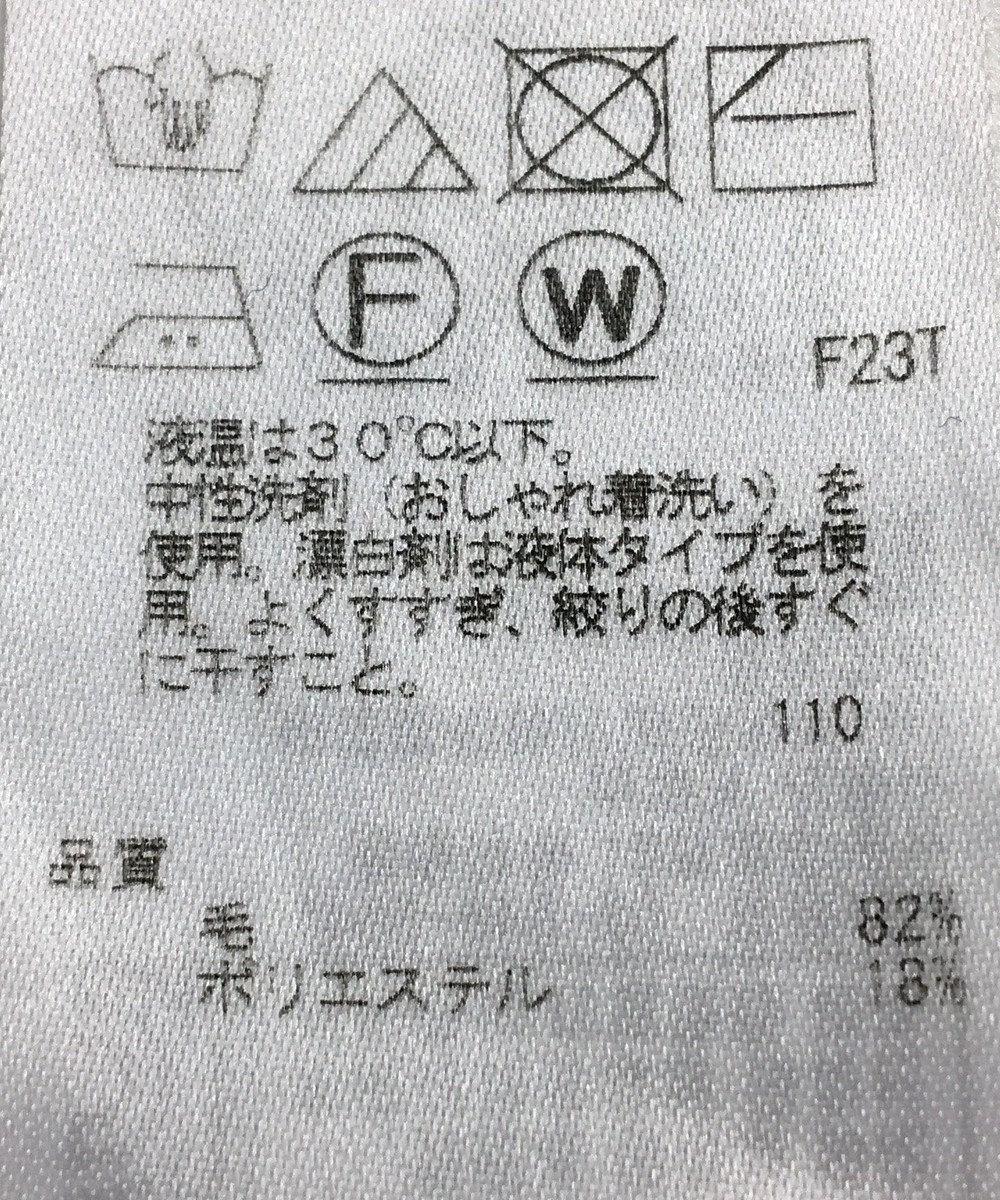 ONWARD Reuse Park 【ICB】スカート秋冬 ブルー