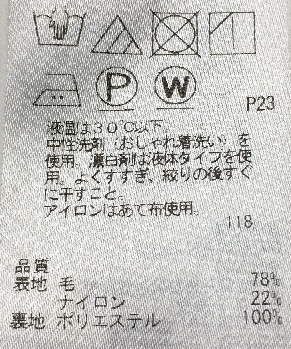ONWARD Reuse Park 【ICB】スカート秋冬 ネイビー