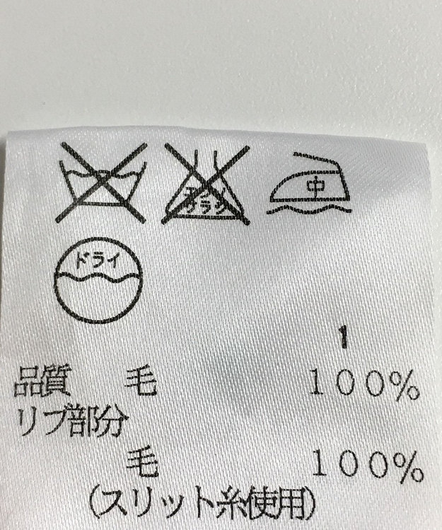 ONWARD Reuse Park 【23区】ニット秋冬