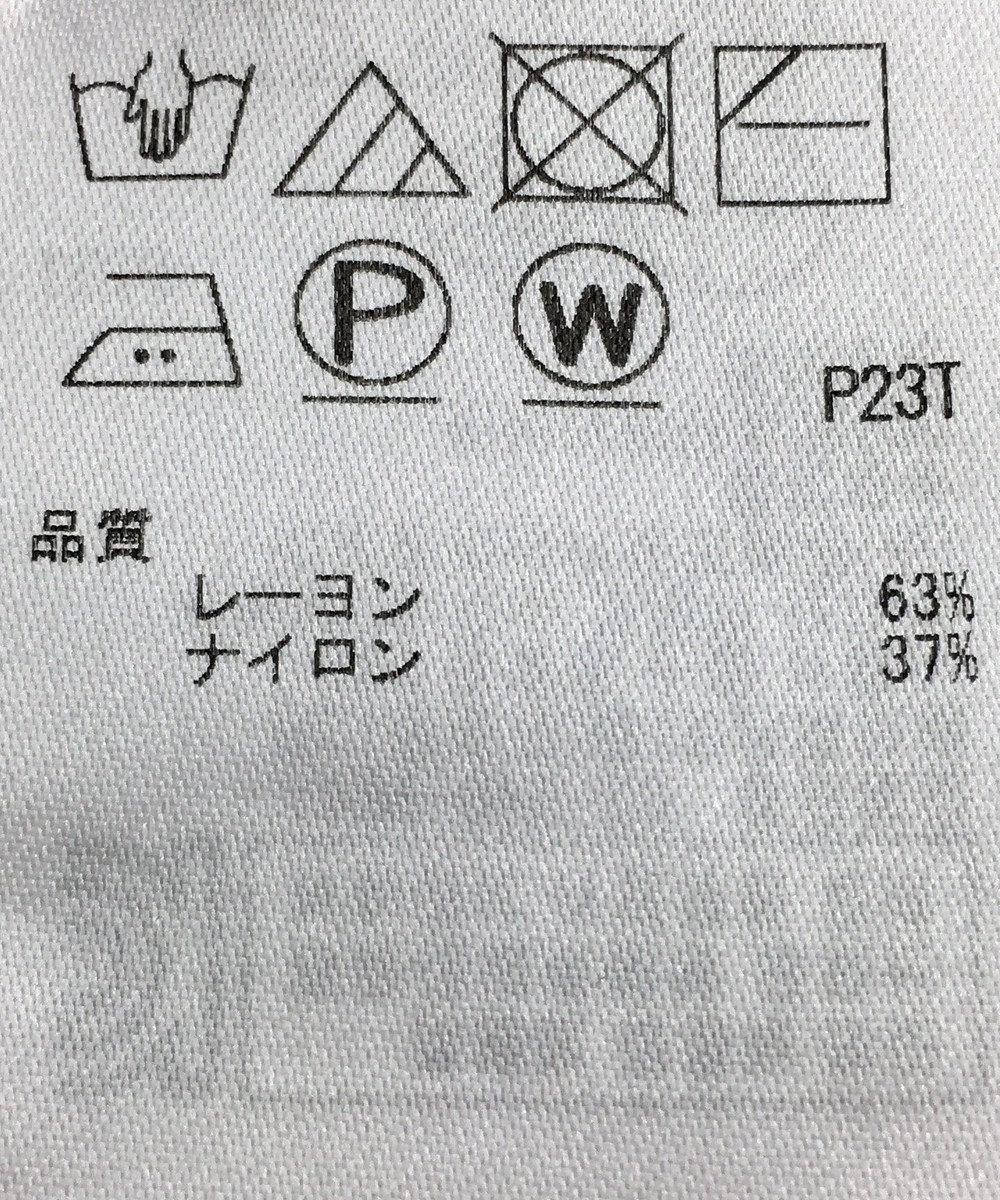 ONWARD Reuse Park 【ICB】ニット秋冬 ピンク
