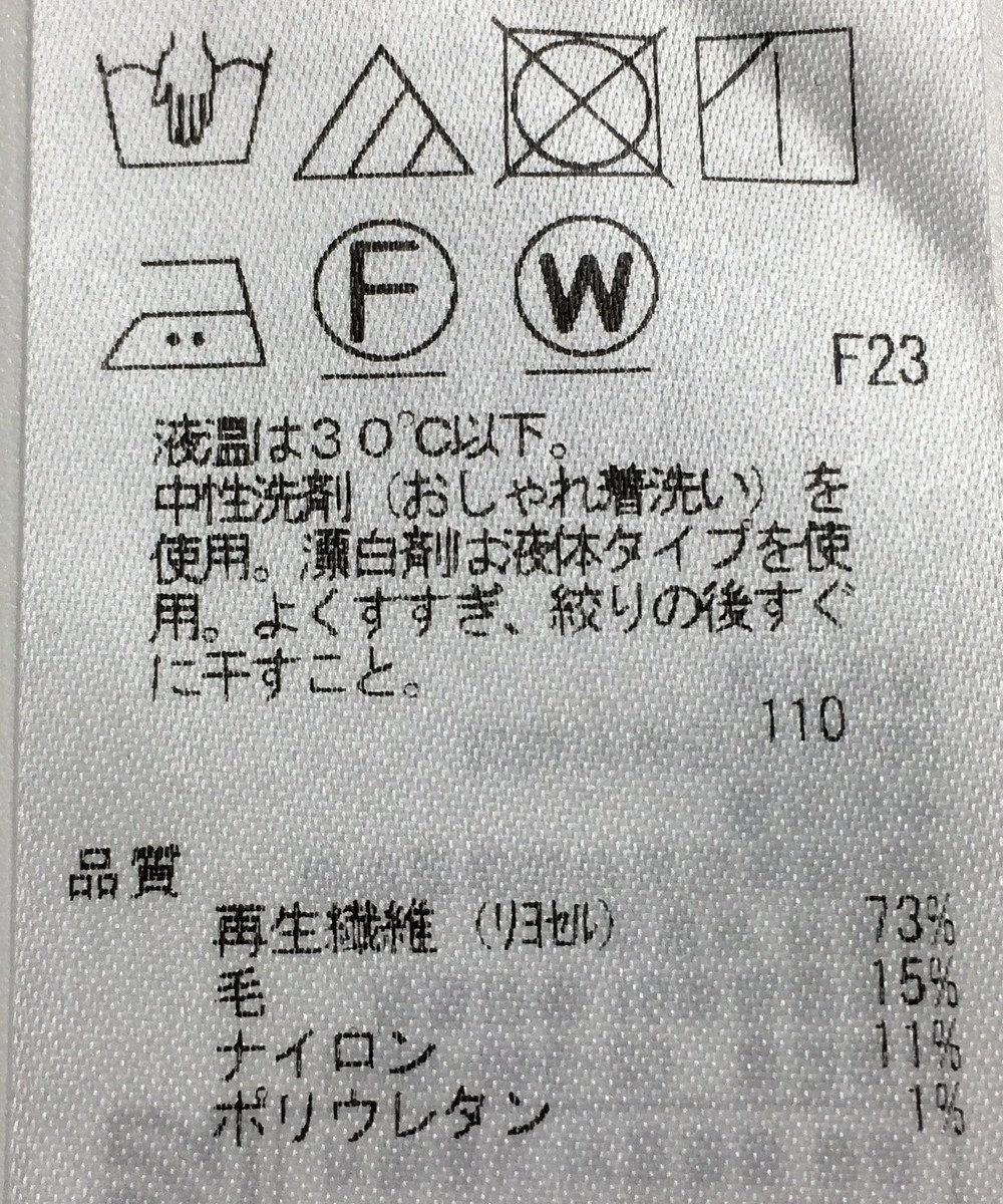 ONWARD Reuse Park 【23区】カットソー秋冬 ネイビー