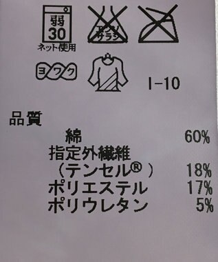 ONWARD Reuse Park 【自由区】パンツ秋冬 ブラック