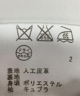 ONWARD Reuse Park 【ICB】ジャケット秋冬 ベージュ