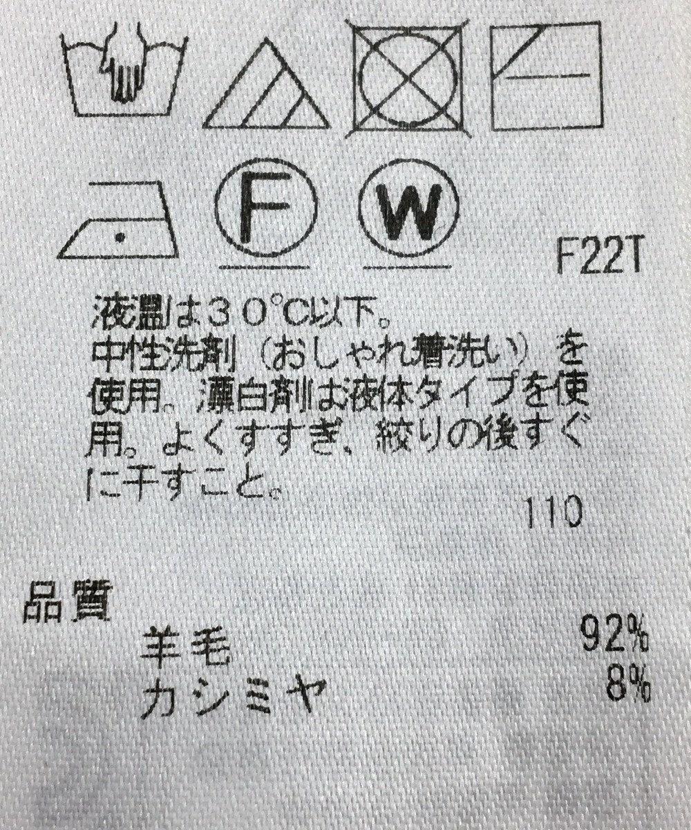 ONWARD Reuse Park 【組曲】ニット秋冬 ネイビー