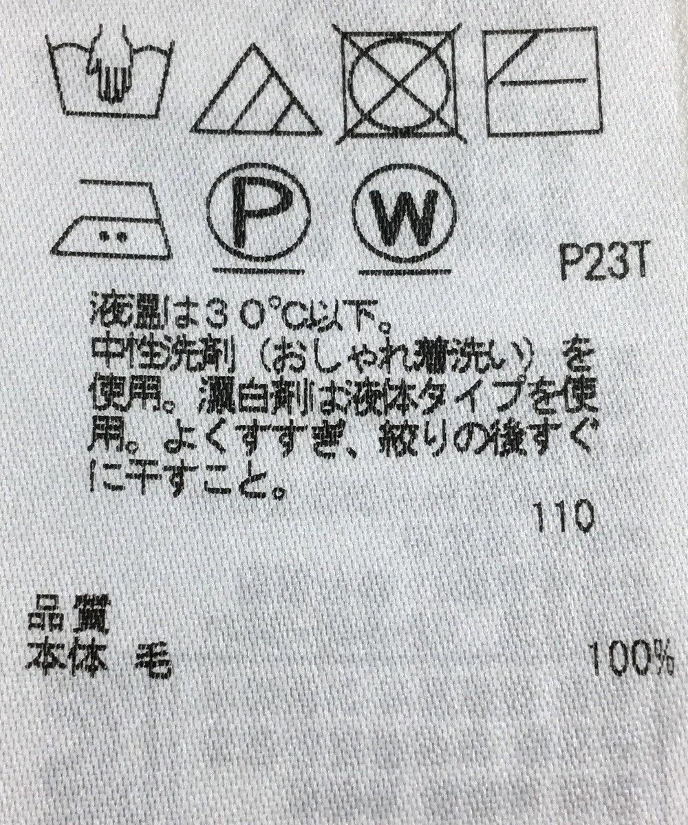 ONWARD Reuse Park 【組曲】ニット秋冬 グレー