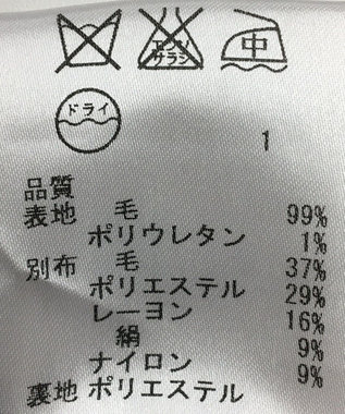 ONWARD Reuse Park 【23区】ワンピース秋冬 グレー
