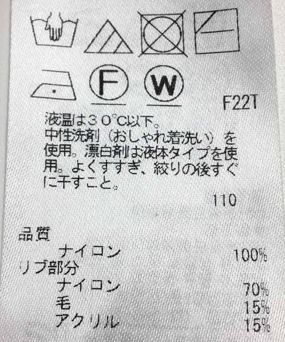 ONWARD Reuse Park 【組曲】ニット秋冬 グリーン