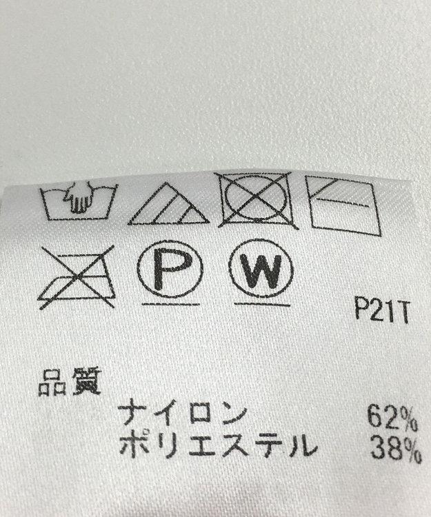 ONWARD Reuse Park 【Feroux】ニット秋冬