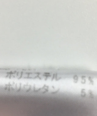 ONWARD Reuse Park 【any FAM】ワンピース秋冬 グレー
