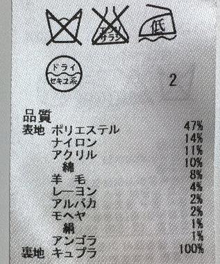 ONWARD Reuse Park 【23区】スカート秋冬 グレー