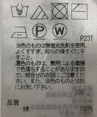 ONWARD Reuse Park 【ICB】ニット秋冬 ブラック
