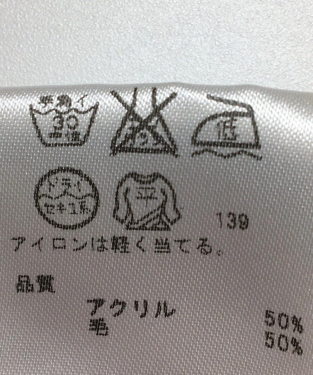 ONWARD Reuse Park 【any SiS】ニット秋冬 グリーン