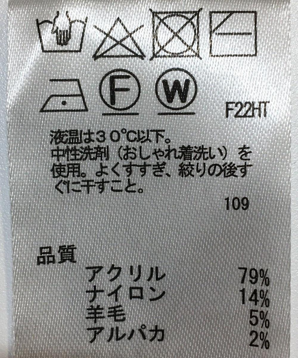 ONWARD Reuse Park 【any SiS】ニット秋冬 オレンジ