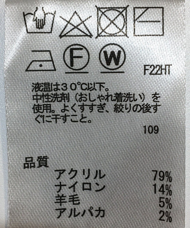 ONWARD Reuse Park 【any SiS】ニット秋冬