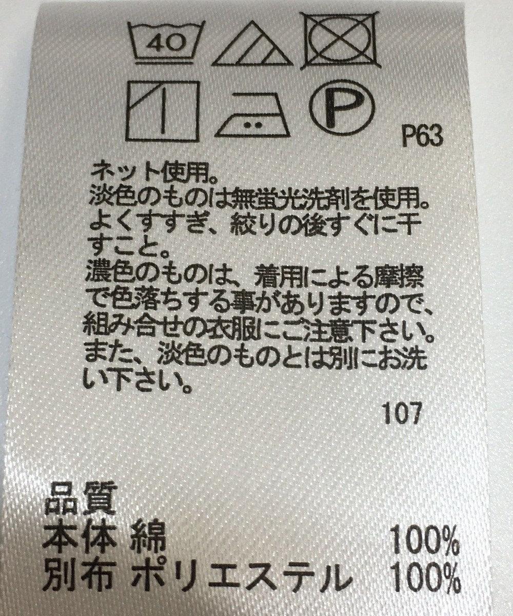 ONWARD Reuse Park 【any SiS】カットソー秋冬 オレンジ