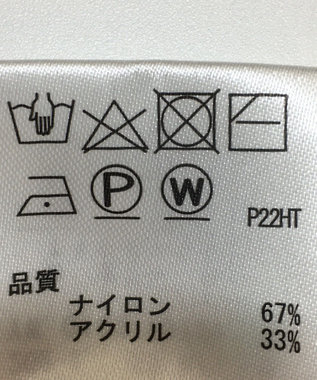 ONWARD Reuse Park 【any SiS】ニット秋冬 ブルー