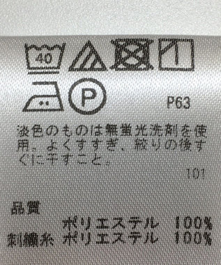 ONWARD Reuse Park 【any SiS】カットソー秋冬 レッド