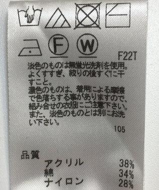 ONWARD Reuse Park 【Feroux】ニット秋冬 ブラック