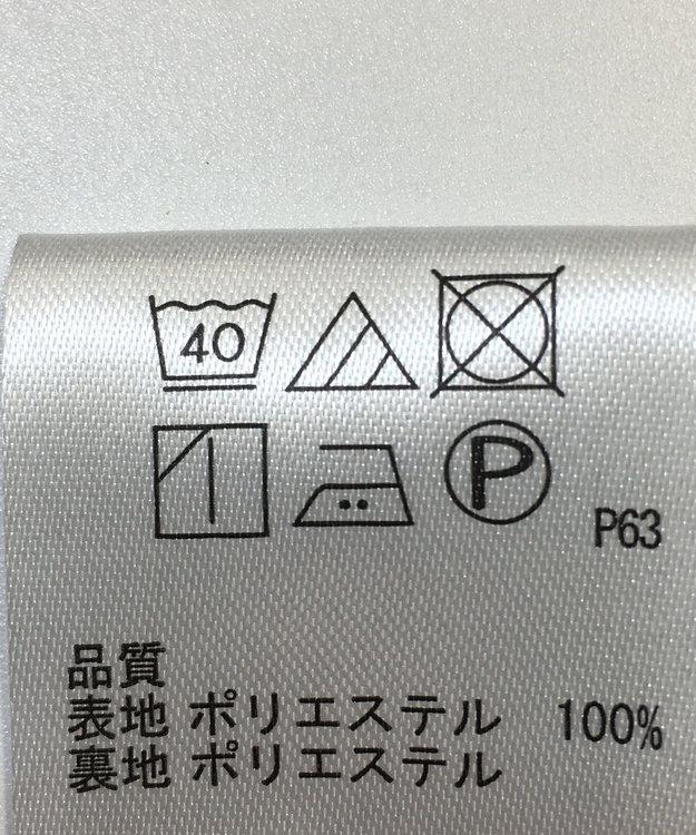 ONWARD Reuse Park 【any SiS】スカート秋冬