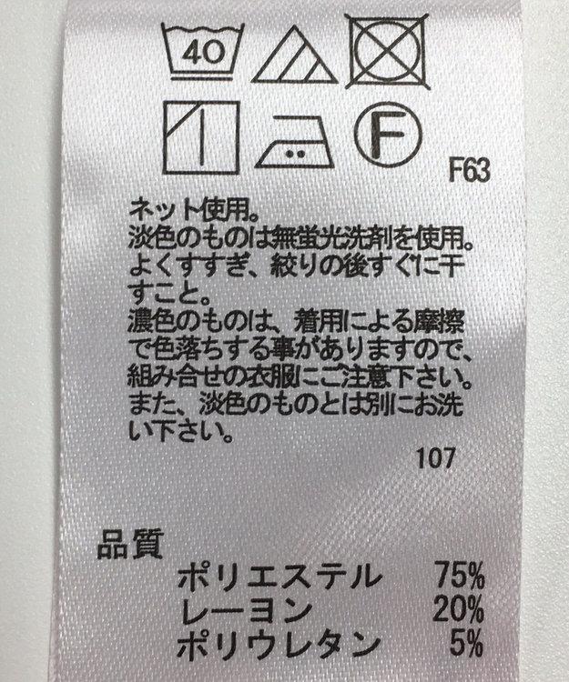 ONWARD Reuse Park 【any SiS】カットソー秋冬