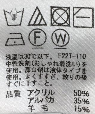 ONWARD Reuse Park 【J.PRESS】ニット秋冬 ブルー