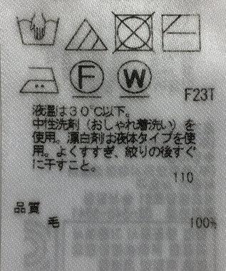 ONWARD Reuse Park 【23区】ニット秋冬 ベージュ