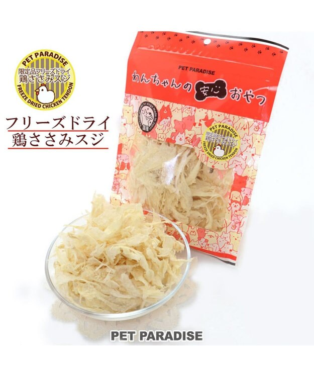 PET PARADISE ぺティディッシュ 愛犬用おやつ フリーズドライ 鶏ささみスジ大袋