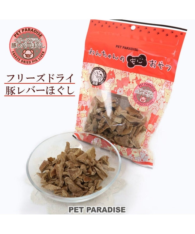 PET PARADISE 犬 おやつ 国産 フード ペットパラダイス 犬 おやつ 国産 フリーズドライ 豚レバーほぐし 大袋 55g | オヤツ 豚肉 ポーク
