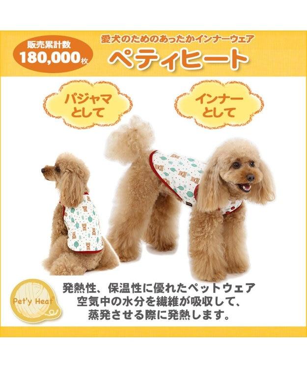 PET PARADISE ペットパラダイス くま ペティヒート Tシャツ 〔超・小型犬〕 白~オフホワイト