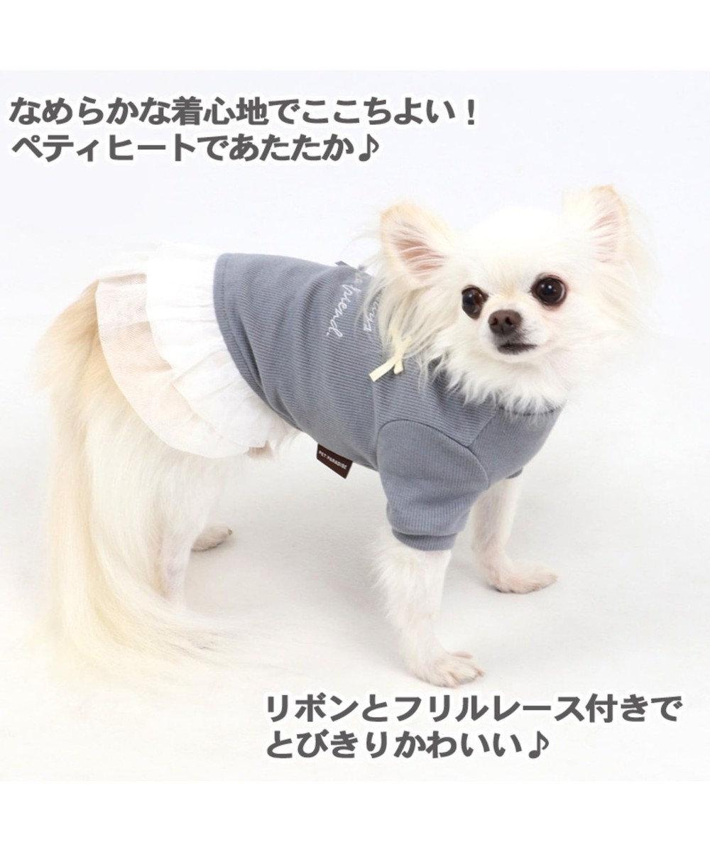 PET PARADISE ペットパラダイス リボン ペティヒート ワンピース 灰〔小型犬〕 グレー