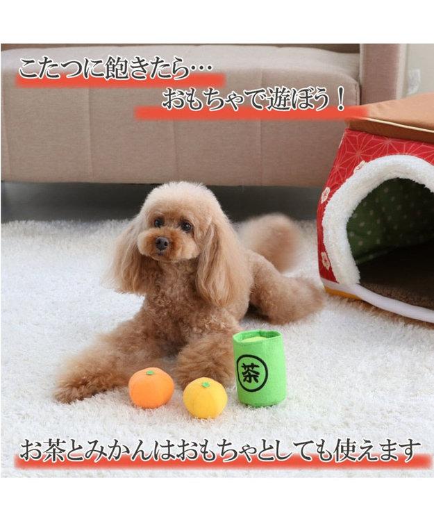 PET PARADISE ペットパラダイス こたつハウス 梅 (50cm)ペット ベッド