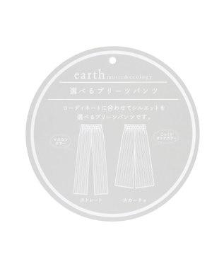 earth music&ecology 選べるプリーツパンツ(ストレート) Pink
