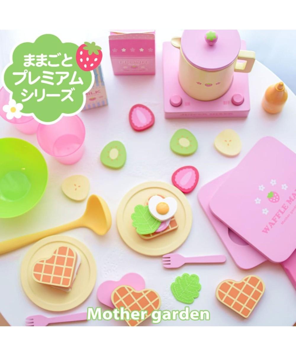 【オンワード】 Mother garden>おもちゃ マザーガーデン おままごとプレミアム《ワッフルメーカー》 ピンク(淡) - 【送料無料】