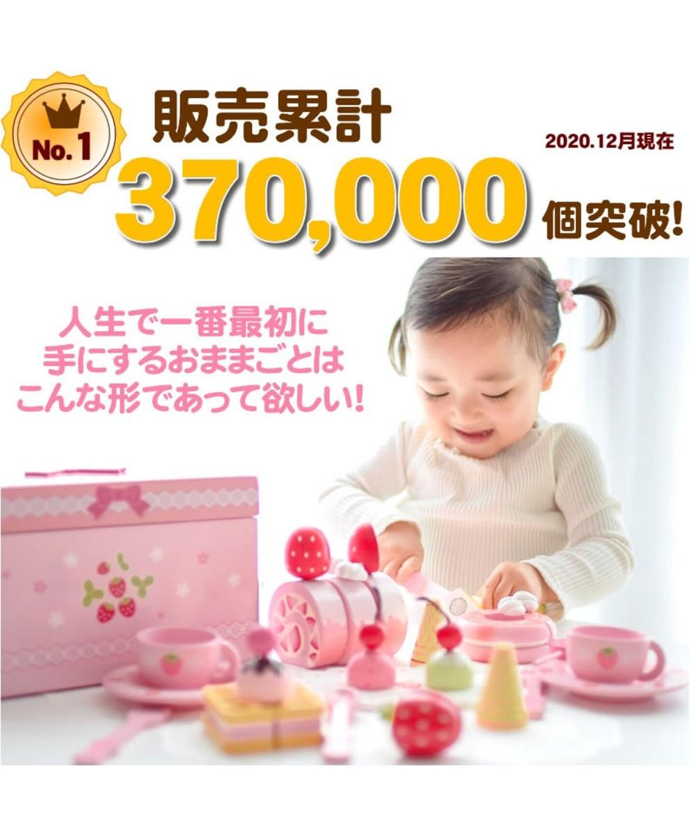 【オンワード】 Mother garden>おもちゃ 37万個突破! マザーガーデン スウィートカフェリボン ピンク(淡) -