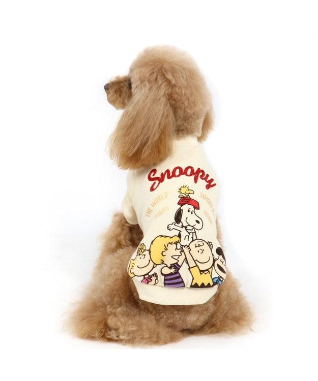 PET PARADISE スヌーピー フレンズ トレーナー 白 〔超小型・小型犬〕