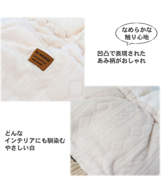 PET PARADISE ペットパラダイス 遠赤外線 編み柄 犬たんぽ白(40×48cm)